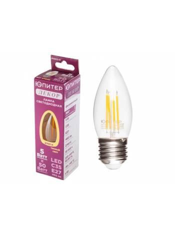 Лампа светодиодная C35 СВЕЧА 5 Вт E27 2700К ЮПИТЕР ДЕКОР (аналог 50Вт)