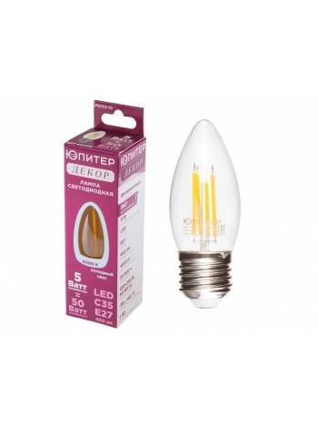 Лампа светодиодная C35 СВЕЧА 5 Вт E27 4000К ЮПИТЕР ДЕКОР (аналог 50Вт)