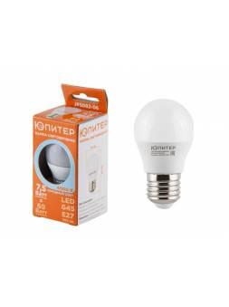 Лампа светодиодная G45 ШАР 7,5 Вт E27 4000К ЮПИТЕР (аналог 60 Вт)