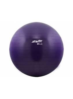Фитбол 85 см фиолетовый GB-101-85-PU Starfit