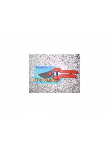 Секатор 220 мм с оксидир. покрытием и пластмассовыми рукоятками