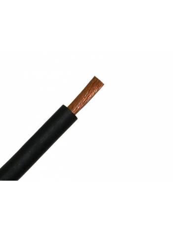 Кабель КГтп 1х35 (м) (бухта 50 м) Конкорд (Кабель силовой гибкий медный КГтп 3х1.5 применяют для присоединения к электрическим сетям) (ЭС)