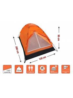 Палатка Coyote-2 (Койот-2), ARIZONE (размер: 200х120х95 см)