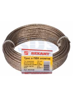 Трос стальной в ПВХ оплетке d=4,0 мм, прозрачный ( моток 20 м)  REXANT