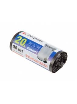 Пакеты для мусора Standard, 20 л, 30 шт., черные, PERFECTO LINEA (Размер: 50 х 40 см (7 мкм).)