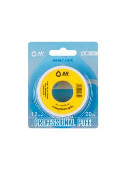 Фум-лента Professional PTFE 12мм х 0,1мм х 20м в блистере, AV Engineering