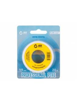 Фум-лента Professional PTFE 19мм х 0,1мм х 20м в блистере, AV Engineering
