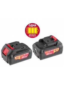 Аккумулятор WORTEX CBL 1840 18.0 В, 4.0 А/ч, Li-Ion (18.0 В, 4.0 А/ч, индикатор заряда, обрезиненный корпус)