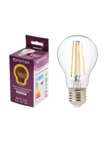 Лампа светодиодная A60 СТАНДАРТ 8 Вт 220-240В E27 3000К ЮПИТЕР ДЕКОР (75 Вт аналог лампы накал., 800Лм)