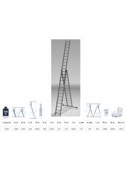 Лестница алюм. 3-х секц. 355/892/367см 3х14 ступ., 23,2кг  NV323 Новая Высота (макс. нагрузка 150кг)