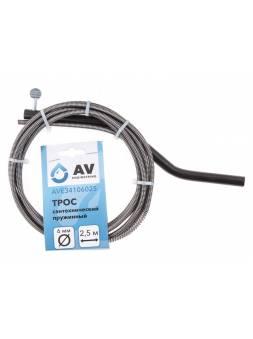 Трос сантехнический пружинный ф 6 мм длина 2,5 м AV Engineering