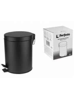 Ведро для мусора с педалью, 5 л, черное, нержавеющая сталь, PERFECTO LINEA