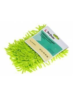 Сменная насадка для швабры из шенилла Solid, зеленая, PERFECTO LINEA