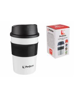 Термокружка для кофе, 380 мл, нержавеющая сталь,white, PERFECTO LINEA (в индивидуальной упаковке)