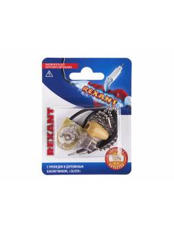 Выключатель для настенного светильника REXANT c проводом и деревянным наконечником, серебряный, 1 шт