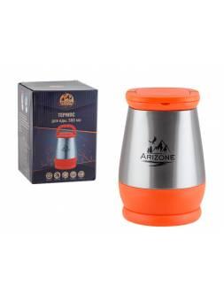 Термос для еды, 580 мл, нержавеющая сталь, сталь/оранжевый, ARIZONE