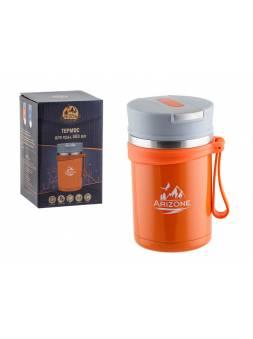 Термос для еды, 600 мл, нержавеющая сталь, сталь/оранжевый, ARIZONE