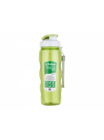 Бутылка для воды, 700 мл, зеленая, PERFECTO LINEA (спорт, развлечение, ЗОЖ)