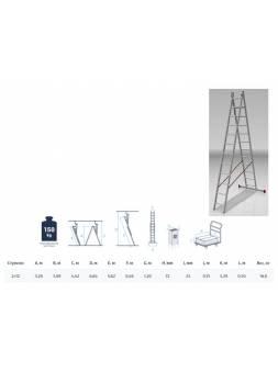 Лестница алюм. 2-х секц. 309/562 2х12 ступ. 16,9 кг NV522 Новая Высота (макс. нагрузка: 150 кг. Рабочая высота: 442-664 см)