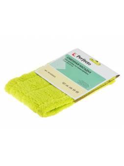 Сменная насадка для швабры из микрофибры Solid, зеленая, PERFECTO LINEA