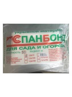 Спанбонд №30 белый (1.6х10м) (ГЕОНЕМА)
