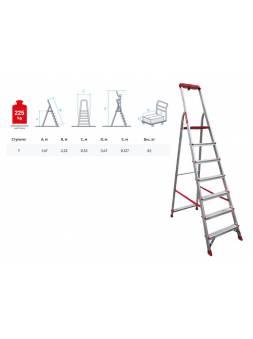 Лестница-стремянка алюм. проф. 147 см 7 ступ. 6,1кг NV300 Новая Высота (с лотком-органайзером, макс. нагрузка 225кг)