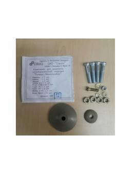 Ремкомплект для насоса вибрационного