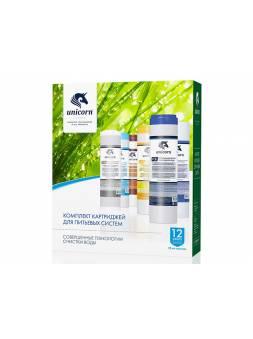 Комплект картриджей для питьевых систем (PS-10, FCFE-10, FCA-10) Unicorn (Комплект картриджей для тройной системы очистки воды)