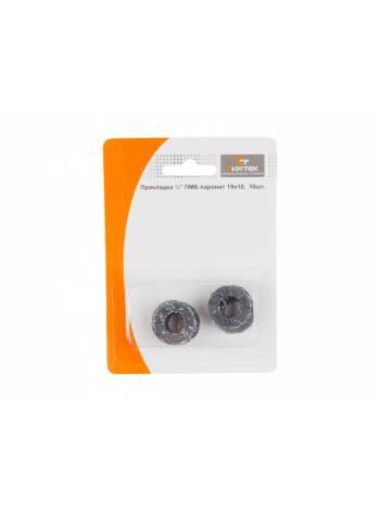 Прокладка паронитовая маслобензостойкая (упаковка 10 шт. в блистере) ПМБ 1/2 19х10 h-2mm (Симтек)