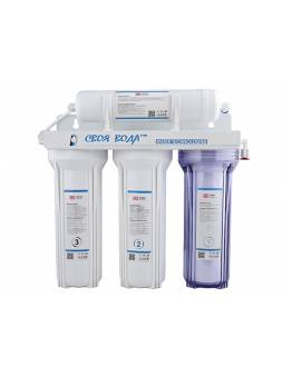 Система очистки воды под кухонную мойку 4-х ступенчатая, Своя Вода (G.LAUF)