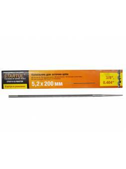 Напильник для заточки цепей ф 5.2 мм STARTUL MASTER (ST5015-52) (для цепей с шагом 3/8