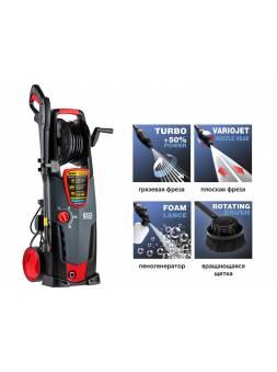 Очиститель высокого давления ECO HPW-1825RSE (2.50 кВт, 180 бар, 520 л/ч, возможность забора воды из бочки: Да,)