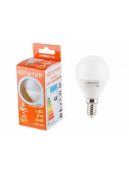 Лампа светодиодная G45 ШАР 6 Вт 170-240В E14 4000К ЮПИТЕР (45 Вт аналог лампы накал., 480Лм, нейтральный белый свет)