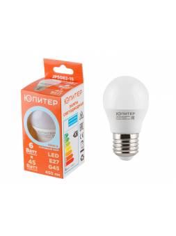 Лампа светодиодная G45 ШАР 6 Вт 170-240В E27 4000К ЮПИТЕР (45 Вт аналог лампы накал., 450Лм, нейтральный белый свет)