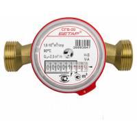 Счетчик для горячей воды СГВ-20 РФ