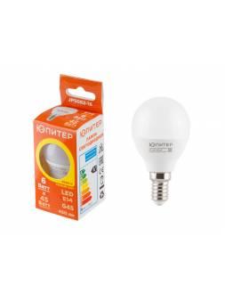 Лампа светодиодная G45 ШАР 6 Вт 170-240В E14 3000К ЮПИТЕР (45 Вт аналог лампы накал., 480Лм, теплый белый свет)