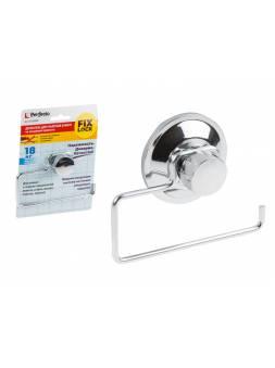 Держатель для туалетной бумаги на вакуумной присоске, хром. сталь, FIX LOCK, PERFECTO LINEA (135x77 мм)