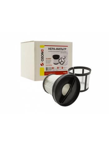 HEPA-фильтр для пылесоса многоразовый моющийся в сборе с сеткой OZONE H-46W (1 шт.) (Zelmer Clarris Twix VC 2750.0 SK;Clarris+ Twix:VC 2750.0 SP,VC 27