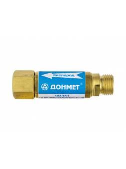 Клапан обратный КОК (М16х1,5) ДОНМЕТ (для установки на резак, горелку)