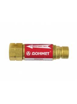 Клапан обратный КОГ (М12х1,25) ДОНМЕТ (для установки на резак, горелку)