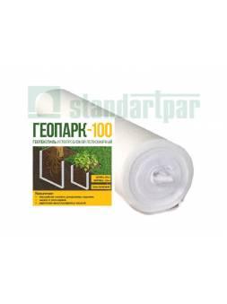 Полотно полиэфирное иглопробивное Геопарк 100 (Геотекстиль, рулон Ш 1,5 м. Д 25 м.) (Стандартпарк)