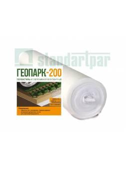 Полотно полиэфирное иглопробивное Геопарк 200 (Геотекстиль) (Геотекстиль, рулон Ш 1,5 м. Д 25 м.) (Стандартпарк)