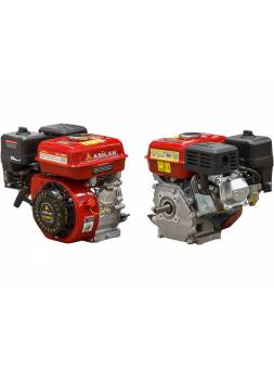 Двигатель 6.5 л.с. бензиновый (цилиндрический вал диам. 20 мм.) (Макс. мощность: 6.5 л.с; Цилиндр. вал д.20 мм.) (ASILAK)
