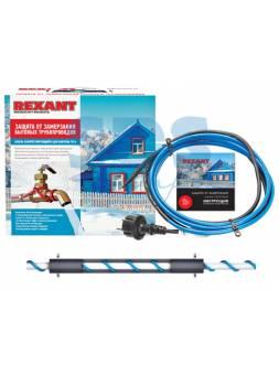 Греющий саморегулир. кабель на трубу 15MSR-PB 6M (6м/90Вт) (комплект) REXANT (Греющий саморегулирующийся кабель на трубу 15MSR-PB 6M (6м/90Вт) REXANT)