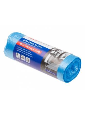 Пакеты для мусора Standard, 60 л, 40 шт., синие, PROservice (для проф. использования в промышл. объетах и объектах с высокими требованиями к качеству