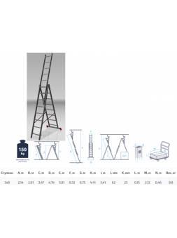 Лестница алюм. 3-х секц. 201/474/214см 3х8 ступ., 9,9кг PRO STARTUL (ST9944-08)
