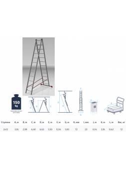Лестница алюм. 2-х секц. 299/550см 2х12 ступ., 12,0кг PRO STARTUL (ST9946-12)